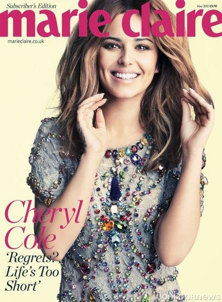 Шерил Коул в журнале Marie Claire UK. Май 2012