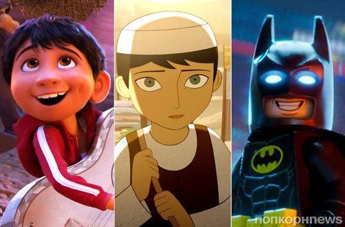 Объявлен лонг-лист претендентов на «Оскар» 2018 в категории «Лучший анимационный фильм»