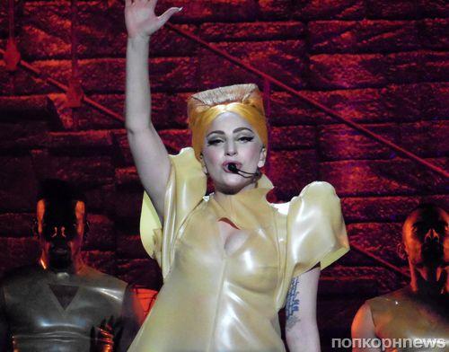 Lady Gaga едет в Россию