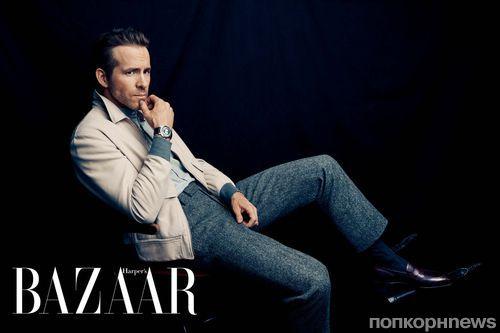 Райан Рейнольдс в фотосессии для мартовского номера Harper's Bazaar