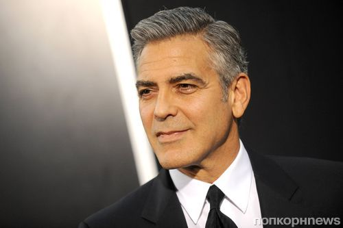 Любовные похождения Джорджа Клуни