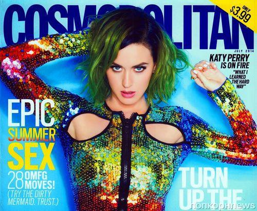 Кэти Перри в журнале Cosmopolitan. Июль 2014