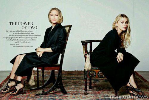 Мэри-Кейт и Эшли Олсен в журнале Harper's Bazaar Великобритания. Сентябрь 2014