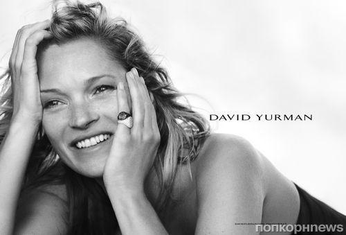 Кейт Мосс в рекламной кампании David Yurman Осень-Зима 2014