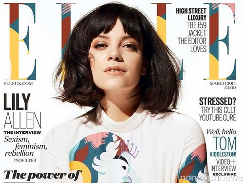Лили Аллен в журнале Elle.Великобритания. Март 2014