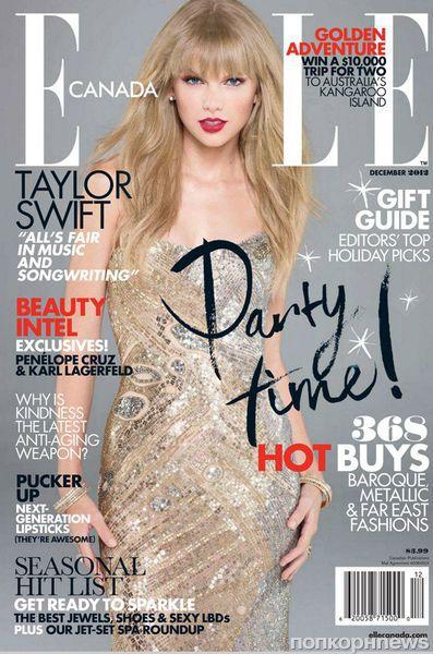 Тэйлор Свифт в журнале Elle. Канада. Декабрь 2012
