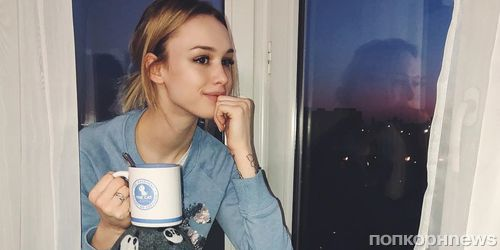 Диана Шурыгина сделала аборт от супруга