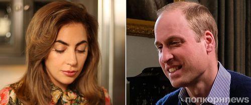 Леди Гага и принц Уильям обсудили проблему психических заболеваний