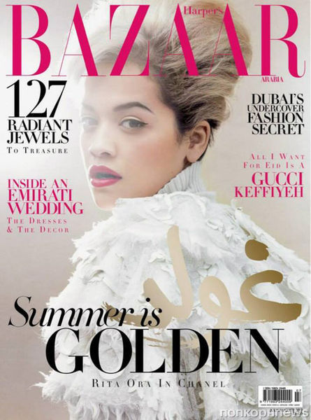 Рита Ора в журналах Harper's Bazaar Arabia и GQ. Июль / август 2013
