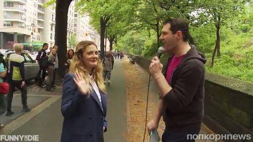 Видео: Что любит Дрю Бэрримор?