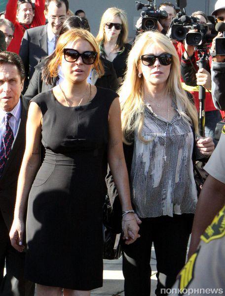 Линдси Лохан переедет к маме после реабилитации