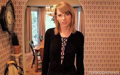 Тейлор Свифт устроила фанатам видео экскурсию по своему дому