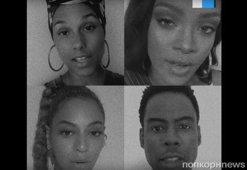 Бейонсе, Рианна и другие в социальном ролике «23 способа быть убитым, если ты черный в Америке»