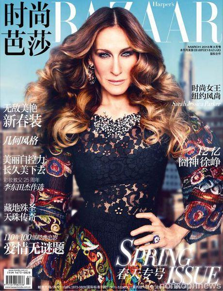 Сара Джессика Паркер в журнале Harper's Bazaar Китай. Март 2013