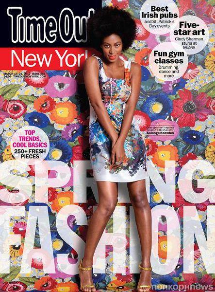 Соландж Ноулз в журнале Time Out Нью-Йорк. Март 2012