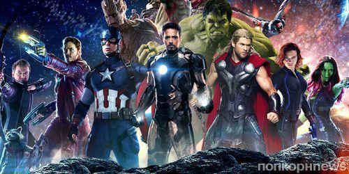 Том Холланд: «Мир не готов к Мстителям: Война бесконечности»