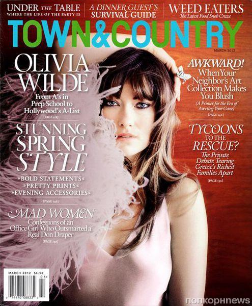 Оливия Уайлд в журнале Town & Country. Март 2012