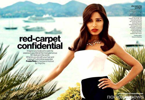 Фрида Пинто в журнале Glamour. Сентябрь 2013
