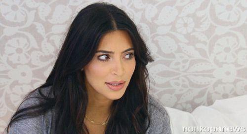 Ким Кардашьян заподозрили в употреблении кокаина