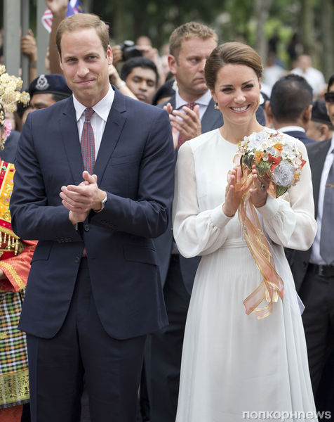 Принц Уильям и Кейт Миддлтон посетили Малайзию