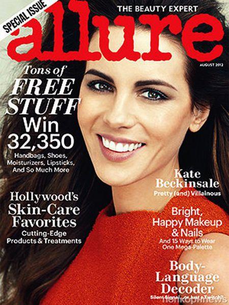 Кейт Бекинсэйл в журнале Allure. Август 2012