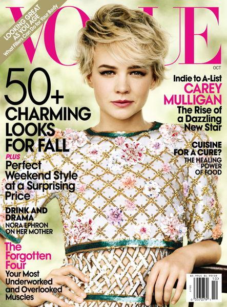 Кэри Маллиган в журнале US Vogue. Октябрь 2010