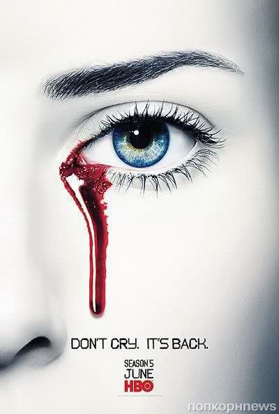 Промо-видео 2 и 3 эпизода сериала «Настоящая кровь»