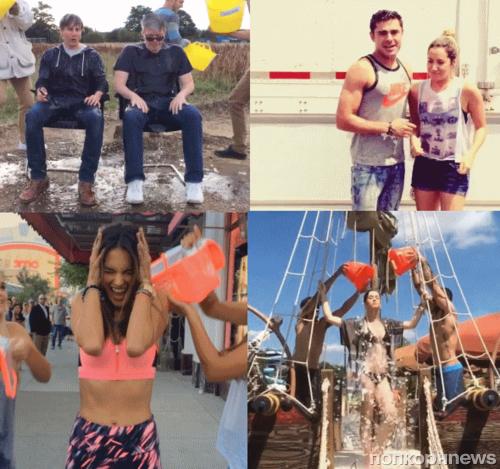Том Круз, Алессандра Амбросио, Дэвид Бекхэм, Шакира и другие звезды в акции Ice Bucket Challenge