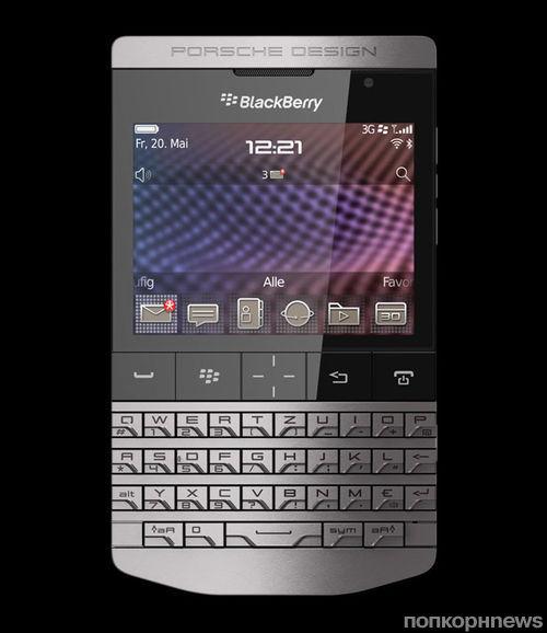 Новый смартфон от BlackBerry и Porsche