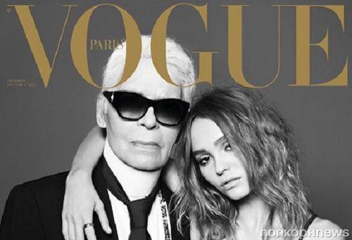 Лили Роуз Депп снялась для обложки Vogue с Карлом Лагерфельдом