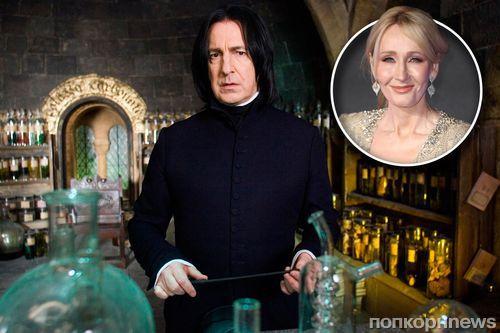 Джоан Роулинг извинилась за гибель Северуса Снейпа в «Гарри Поттере»