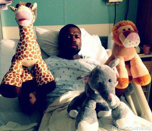 50 Cent представил свой новый клип из больничной палаты