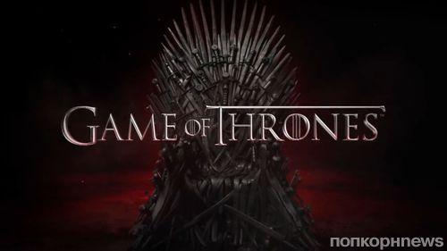 главная тема игра престолов скачать