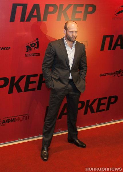 Джейсон Стэтхэм на премьере фильма «Паркер» в Москве