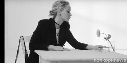 Видео: Дженнифер Лоуренс в новой рекламной кампании Dior