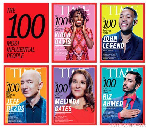 Эмма Стоун, Марго Робби и Райан Рейнольдс попали в список 100 самых влиятельных людей мира