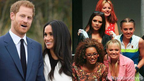 Воссоединившиеся Spice Girls выступят на свадьбе принца Гарри и Меган Маркл
