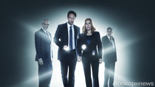 Объявлена дата премьеры 11 сезона «Секретных материалов»