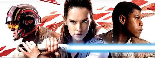 Представлен первый трейлер «Звездные войны: Последние джедаи»