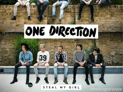 ����� ������ ����� One Direction - Steal My Girl