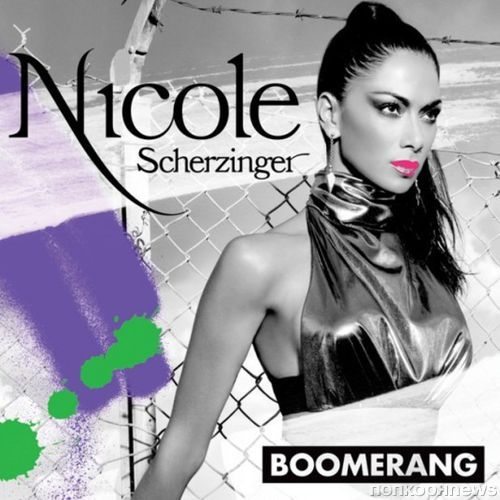 Обложка нового сингла Николь Шерзингер