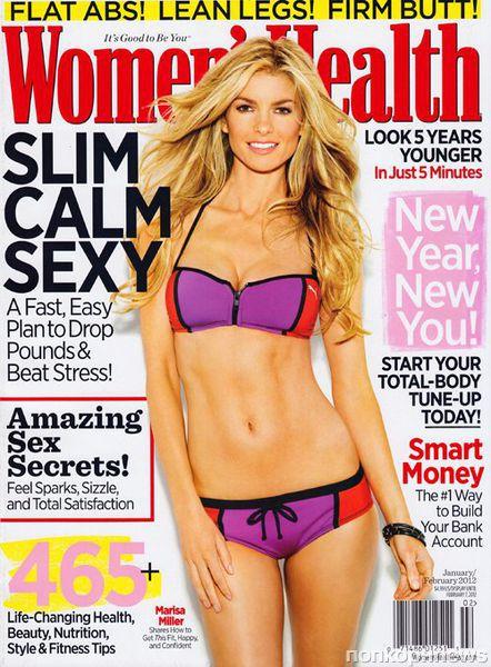 Мариса Миллер в журнале Women's Health. Январь / февраль 2012