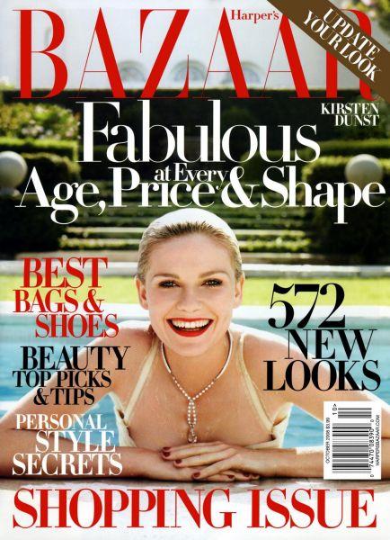 Кирстен Данст в журнале Harper's Bazaar. Октябрь 2008