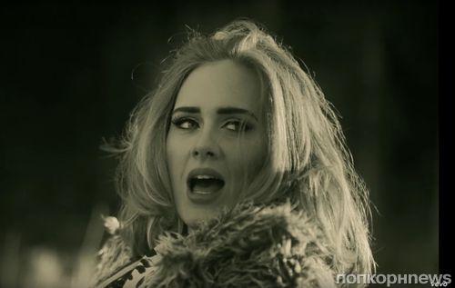 Адель выпустила новый клип — Hello