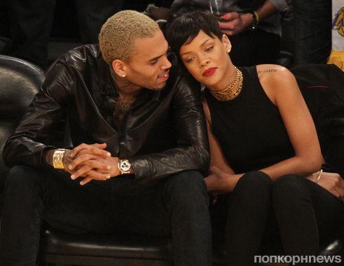 Рианна и Крис Браун взяли перерыв в отношениях?