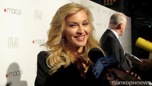 Мадонна рассказала о трудностях материнства