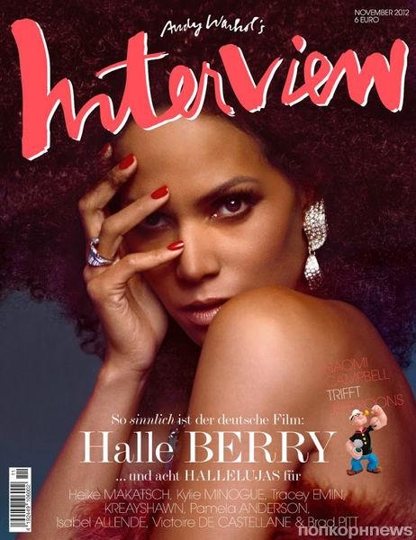 Халли Берри в журнале Interview Германия. Ноябрь 2012