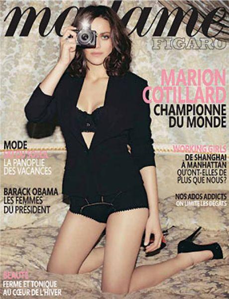 Марион Котийяр в журнале Madame Figaro. Февраль 2009