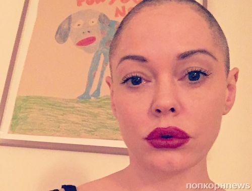 Звезда «Зачарованных» Роуз МакГоуэн побрилась наголо