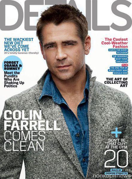 Колин Фаррелл в журнале  Details. Ноябрь 2012